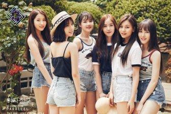 여자친구, 컴백 티저 이미지 공개...8월1일 컴백 확정