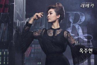 뮤지컬 '레베카' 8월10일 개막…정성화·엄기준·옥주현 출연