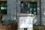 하일지 교수 #미투 발언 논란…대자보에 휩싸인 동덕여대