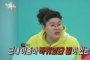 '전지적 참견 시점' 3주 결방에 네티즌 탄식 이어져