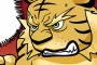 5828화 호랑이의 결심