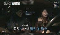"""구준엽♥오지혜 커플, """"에너지 효율 9등급"""" 오지혜 자학개그에 구준엽 '폭소'"""