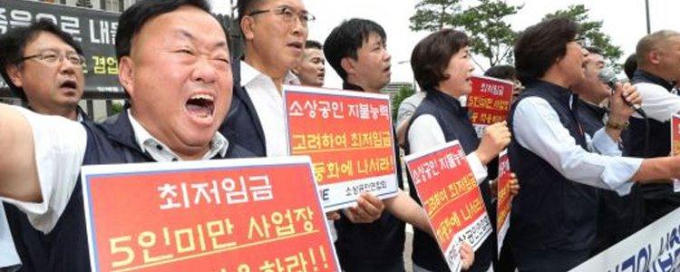 """""""어린이집도 폐원하라는 거냐""""…靑국민청원 빗발"""