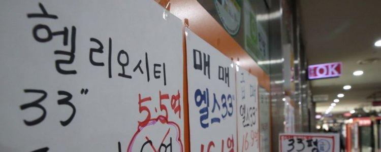 서울도 '입주대란' 공포 덮치나…지방은 이미 '비상'