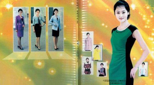 북한 여성 패션에 '하이힐'은 필수