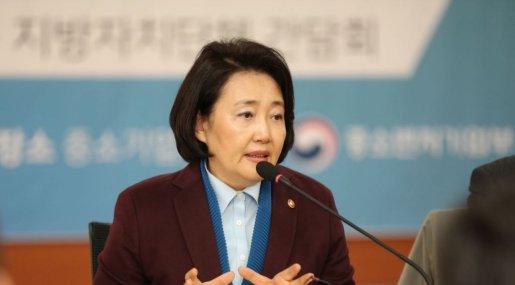 박영선의 첫 착품 '삼각 혁신밸리'