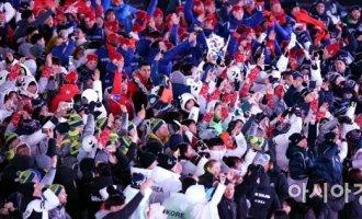 평창올림픽 1주년 맞아 전국 각지서 기념행사
