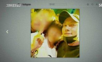 """지창욱, '그것이 알고싶다' 속 사진에 날벼락…""""린사모와 관계 없다"""""""