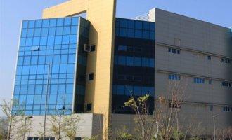 개성 사무소 남측 인원 안전 복귀