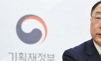 """미세먼지·경기대응 추경 6.7조원…""""GDP 0.1%p ↑"""""""