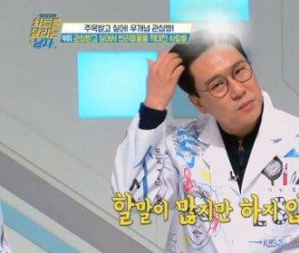 [어쩜좋니] 이상민을 열받게 만든 사람들