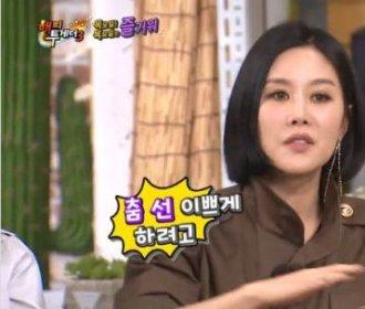 [연.방.스] 쭉쭉이 체조만 하다가 아이돌 데뷔한 연예인