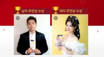 [2018아시아컬처어워드]'젠틀맨스 가이드' 2관왕, 한지상·김소현·수호 영예(종합)