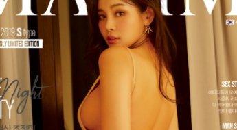 '비현실 몸매'  조정민, 트로트 가수 맞나요?
