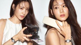 수현, '우아함 가득' 독보적 분위기(화보)
