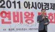 """신현만 사장 """"연비왕대회 개최 축하합니다&..."""