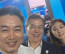 """컬투 정찬우, 문재인 대통령과 김연아와 함께한 셀카 공개 """"영광의 순간"""""""