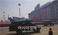 北, '건군절' 평창올림픽 개막 전날로…대규모 열병식?