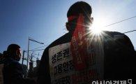 한국GM 노사 여전한 기싸움...임금동결'만' 한 뜻