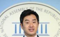 """정의당 """"남북 고위급 회담, 큰 물꼬 트이길 기대"""""""