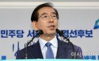 서울 박원순· 경기 이재명· 광주 이용섭 공천 결정