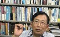 """[접경지를 가다]한반도 전문가 진징이 교수 """"북중 경협 우선순위는…"""""""