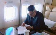"""日 언론 """"김정은 19일 방중…시진핑과 만남 준비중""""(상보)"""