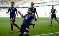 [러시아월드컵] 일본, 콜롬비아 제압…亞 최초 월드컵서 남미팀에 승리