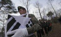 가족 품 찾은 한국군 유해는 128구가 전부