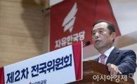 김병준 비대위 출항…한국당 구원의 칼 되나