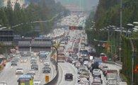 고속도로 교통상황…추석 귀성길 11시쯤 가장 밀릴 듯