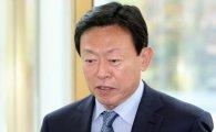 """신동빈 """"어려울수록 투자""""…롯데, 향후 5년 50조 투자 계획"""