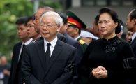 베트남式 보수 지속…권력서열 1·2위 움켜진 응우옌 푸 쫑