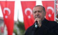 잇따른 '카슈끄기 특종' 보도…사건 뒤집은 터키 언론의 속내