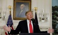 美 셧다운 정국에 묻힌 트럼프 2년
