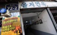 을지면옥 살아남는다…서울시, 세운 재개발 속도조절 나서