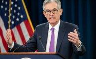 """미국 기업대출 증가…""""경기 회복 시그널 보여"""""""