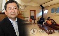 김학의 수사단, 대통령기록관·경찰청 압수수색…'수사외압' 강제수사