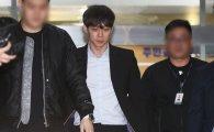 박유천 마약 혐의 부인...경찰, 황하나와 대질 계획