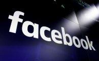 페이스북, 아마존 '알렉사'와 경쟁할 AI비서 만든다