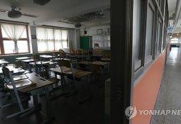 """""""집에 들어왔다""""…발칵 논산 여교사 사건 전말"""