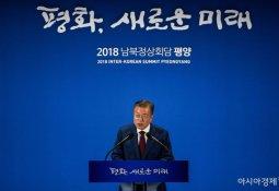 """[평양회담] 文대통령 대국민보고 """"北 비핵화 의지 거듭 '확약'했다"""" (영상)"""