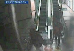 서울 강서구 PC방 살인사건 쏟아지는 의문들