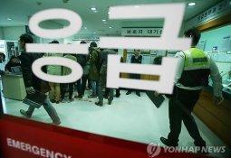 """""""얼굴에만 칼자국이…"""" 강서구 PC방 사건 의사 분노"""