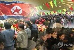중국산 '짝퉁' 판치는 북한 '겉포장 뜯어보니…'