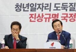 """""""中 경제성장 주춤할 것…對中 사업 변화 시급"""" - 아시아경제"""