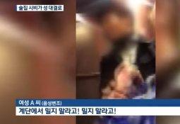 """""""악! 밀지마"""" 이수역 폭행, 새 영상 공개 '반전'"""
