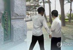 [사건추적] 추락한 중학생 '얼음장 시신' 미스터리