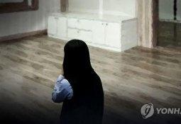 [단독]16세 A양은 왜 뛰어내렸나…성폭행까지