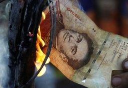 청소부가 돈 쓸 정도였는데…베네수엘라 기록 깨나